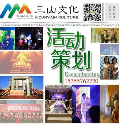 台州全案策划图片/台州全案策划样板图 (1)