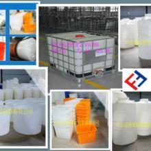 供应2立方塑料桶