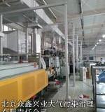 北京工业油烟净化器报价、热处理油烟净化器报价,工业有机废气处理,环保设备
