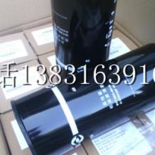 供应用于滤纸的6i-0273 卡特空气滤芯6i-0273生厂厂家电话,厂家销售价格低,更换更换周期长批发