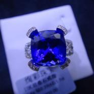 天然坦桑石18K金镶嵌坦桑石戒指图片