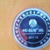 供应西安古钱币 西安古钱币定做 西安古钱币定做厂家 陕西特色礼品 西安纪念币定做厂家