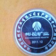 西安纪念币定做厂家图片