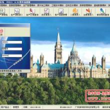 供应五金行业生产管理软件五金行业生产管理软件五金行业ERP生产管理软件图片