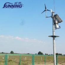 供应风光互补监控系统矿产资源监控系统