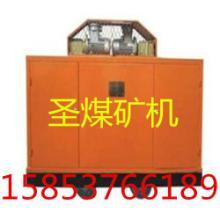 供应移动式防灭火装置图片