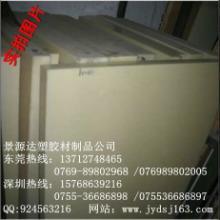 供应广东黄色ABS板材工厂专用耐高温ABS棒/板材料批发商批发