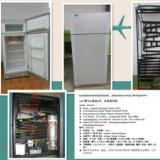 供应燃气冰箱 冰柜 液化 煤油
