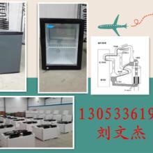 供应Gasrefrigerator燃气冰箱