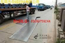 供应诚信批发S55C钢板S58C广东省