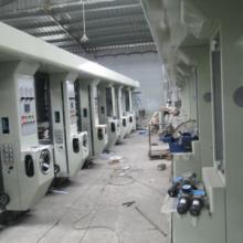 供应凸版印刷机