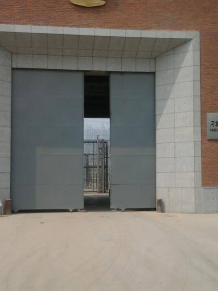 当前位置:监狱大门标语