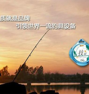 台湾三普陶瓷钓线鲋名人道系蓝色图片/台湾三普陶瓷钓线鲋名人道系蓝色样板图 (2)
