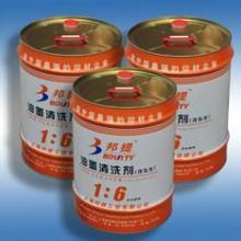 河北省印刷耗材油墨清洗剂洗车水厂家(招商加盟)