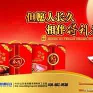 供应济南市胡姬花批发价团购价格低96,元 ,喜旺熟食礼盒、得利斯肉食