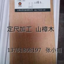 供应山樟木板材批发山樟木原木加工c图片