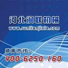 江西全自动饺子皮机器和饺子机皮机图片