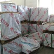 供应上海17g拷贝纸厂家/上海17g拷贝纸质量好的公司