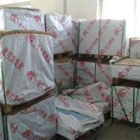 供应江西拷贝纸优质供应商、江西拷贝纸优质批发