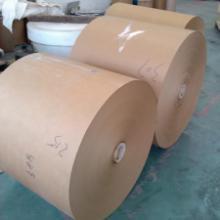 供应进口牛皮纸价格/进口牛皮纸厂家/进口牛皮纸厂家