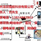 供应苏州吴中木渎监控上门安装吴中木渎厂房工厂监控安装安防安装价格