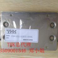 THK板式导轨/东莞滑块/轴承图片