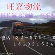 天津到内蒙物流专线图片