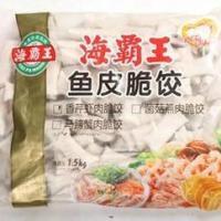 海霸王食品批发速冻食品网店代销