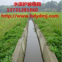 供应用于的水利护坡模具批发价格大型模具厂家【图】批发