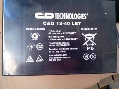 西恩迪蓄电池一级办事处销售
