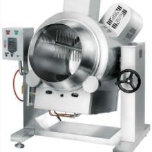 供应机器人自动炒菜机-中央厨房设备-商用炒菜机批发