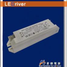 供应LED功率26W珠宝灯驱动电源,深圳爱德电源厂家提供产品服务