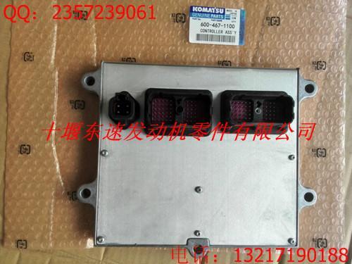 供应小松发动机电脑板ECM图片