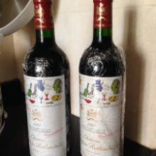 供应深圳玛歌红酒回收13544083218