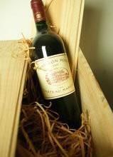 供应深圳广州玛歌红酒回收