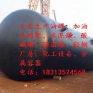 四川达州沥青保温油罐制作厂图片