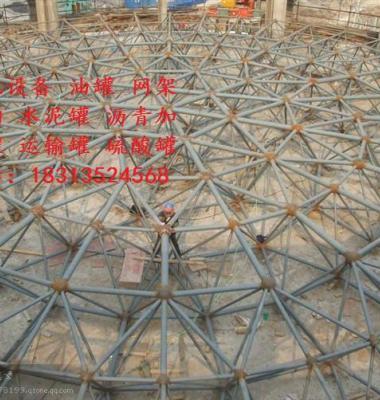 焊接球图片/焊接球样板图 (3)
