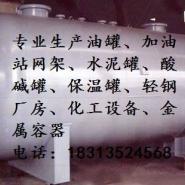 四川德阳沥青保温油罐制作厂图片
