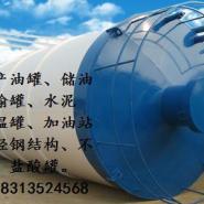 云南怒江僳僳族自治州水泥罐图片