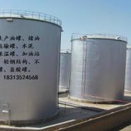 云南柴油罐加工制作图片