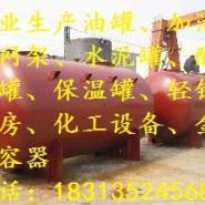 昆明五华区储油罐制造厂图片
