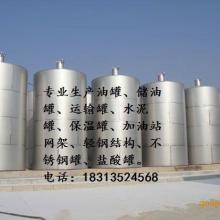 供应设备罐 玻璃钢设备罐 玻璃钢立式储罐厂家图片