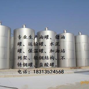 云南昆明市设备罐图片