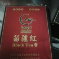 黄金茶叶绿茶红茶