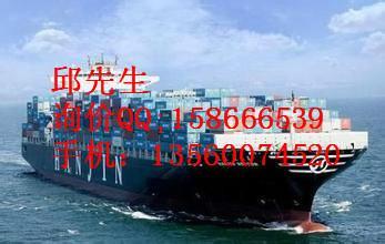 惠州海运公司