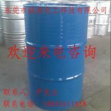 供应洗网水 优惠批发