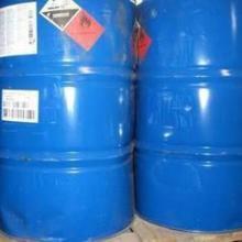 供应溴代叔丁烷哪里有溴代叔丁烷溴代叔丁烷厂家
