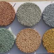 供应彩色透水混凝土,透水地坪,透水地坪材料,透水地坪厂家13564358798