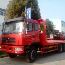 供应中国专用汽车之都