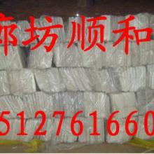 供应硅酸盐保温板